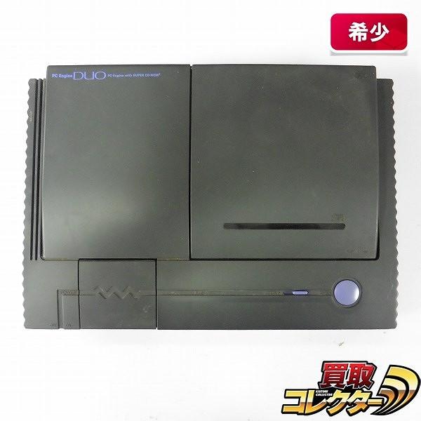 PCエンジン DUO PCエンジン with SUPER CD-ROM2 PI-TG8