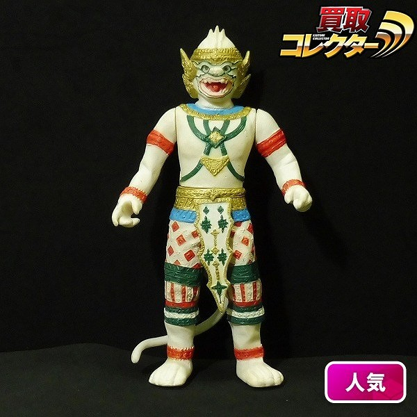 APEX-TOYS ウルトラ6兄弟VS怪獣軍団 ハヌマーン