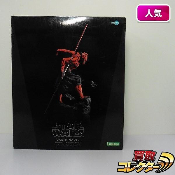 コトブキヤ ARTFX STAR WARS 1/7 ダース・モール ライトアップ版