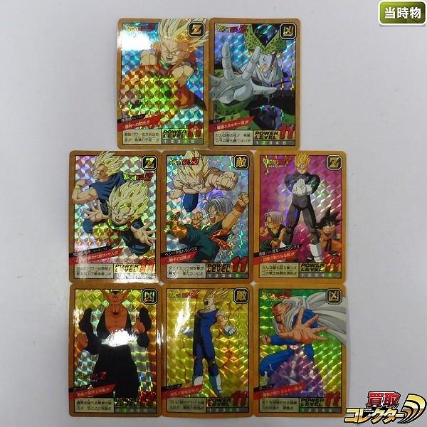 ドラゴンボール スーパーバトル プリズム 8種 Wキラ No.265 No.298 他_1