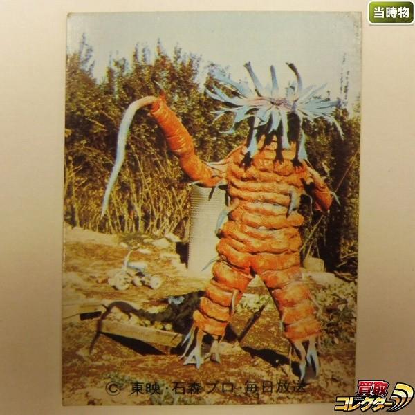 旧 カルビー 仮面ライダー スナックカード No.112 S すいこる_1