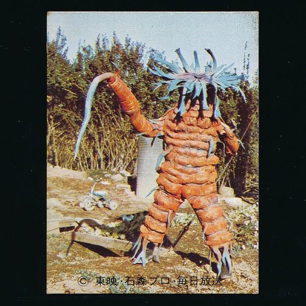旧 カルビー 仮面ライダー スナックカード No.112 S すいこる_2