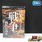 DVD NHKスぺシャル日本人はなぜ戦争へと向かったのか DVD-BOX
