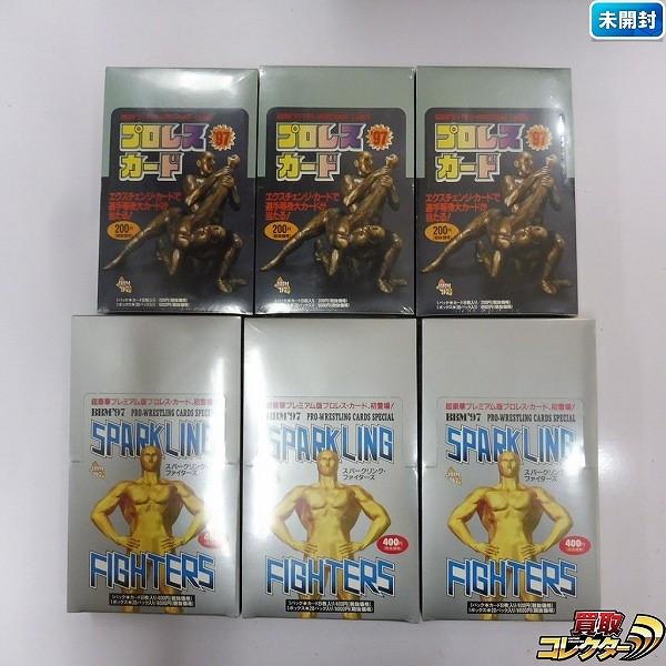 BBM '97年 プロレスカード 3BOX プロレスカード スパークリングファイターズ 3BOX