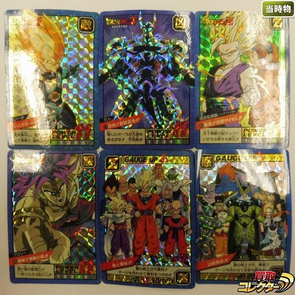 ドラゴンボール スーパーバトル Wキラ プリズム No.144 No.210 No.243 他_1