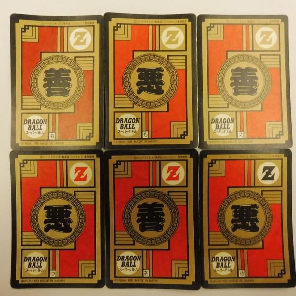 ドラゴンボール スーパーバトル Wキラ プリズム No.144 No.210 No.243 他_2