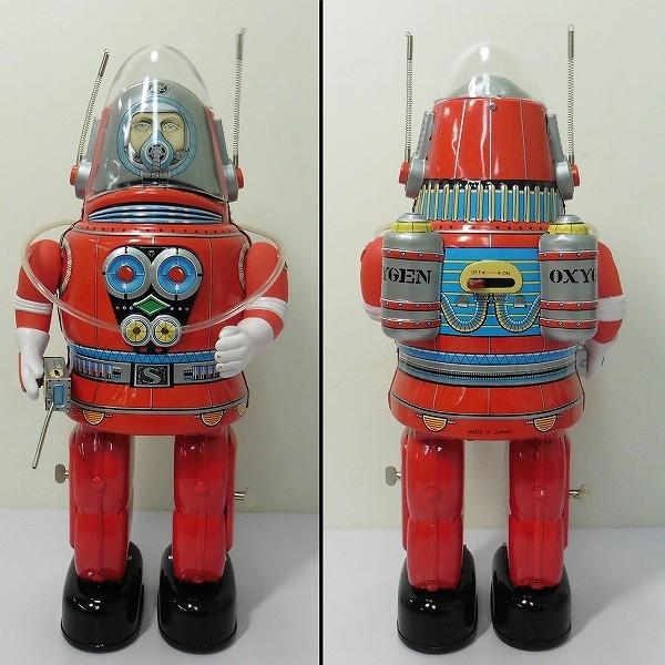 大阪ブリキ玩具資料室 ASTRONAUT ブリキ 電動 復刻版 全高約33cm_3