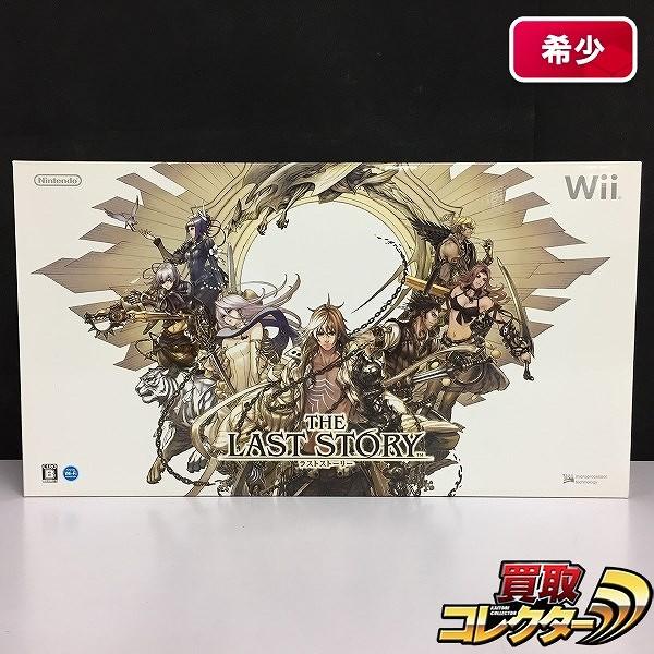任天堂 Wii THE LAST STORY ラストストーリー スペシャルパック