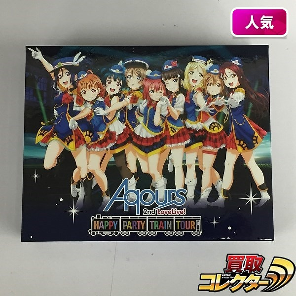 BD Aqours 2nd LoveLive! HAPPY PARTY TRAIN TOUR Memorial BOX_1