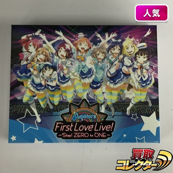 Aqours First LoveLive! Step ZERO to ONE Blu-ray Memorial BOX