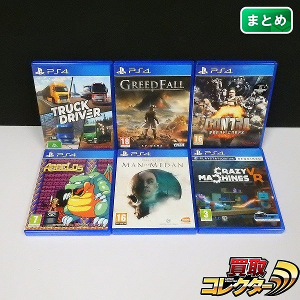PS4 ソフト 海外/輸入版 AGGELOS TRUCK DRIVER GREED FALL 他_1