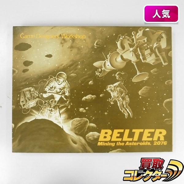 GDW ボードゲーム BELTER ベルター アステロイド採掘 2076