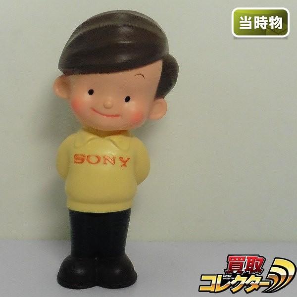 SONY ソニー坊や ソフビ 約20cm 日本製 非売品 ノベルティ_1