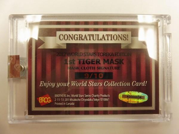 2012 WORLD STARS TOREKA EDITION 1st TIGER MASK 直筆サイン入_2