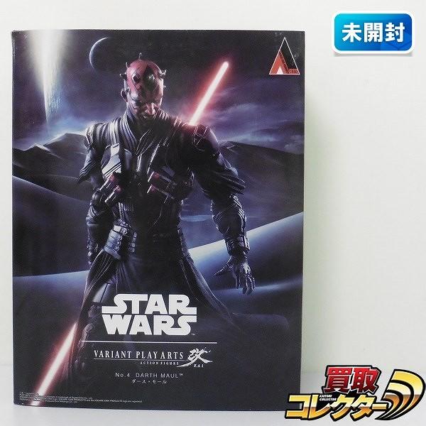 STAR WARS ヴァリアントプレイアーツ改 NO.4 ダースモール_1