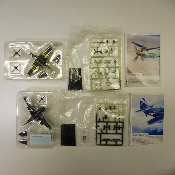 カフェレオ 1/144 急降下爆撃機 ノーマル 全8種 + シークレット 2種_3