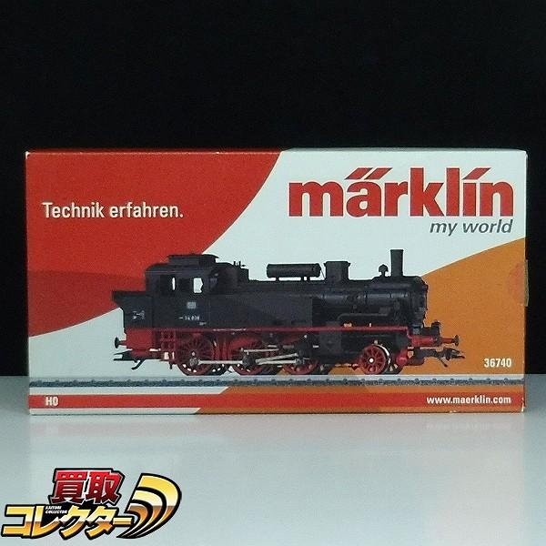 メルクリン Marklin HO 36740 DB BR74 テンダー機関車