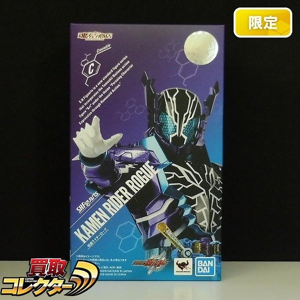 S.H.Figuarts 仮面ライダーローグ 魂ウェブ商店限定_1