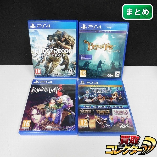 PS4 ソフト 輸入版 TRINE Ultimate Collection RAGING LOOP 他