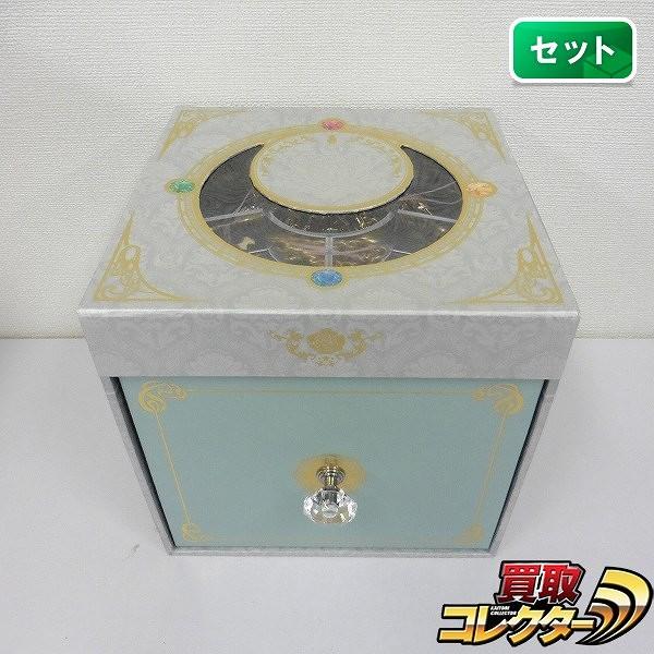 BD 美少女戦士セーラームーン Crystal 1期 全13巻 収納BOX付
