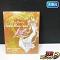 美少女戦士セーラームーン SuperS Blu-ray Collection Vol.2