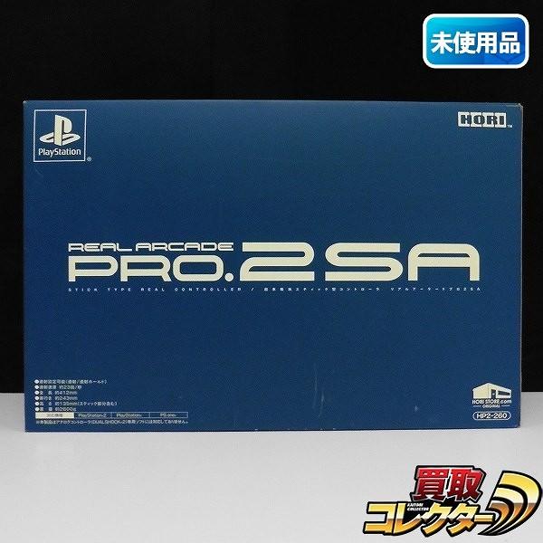 HORI リアルアーケード PRO.2 SA HP2-260 受注生産限定_1