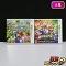 3DS ソフト マリオスポーツ スーパースターズ + マリオパーティ スターラッシュ