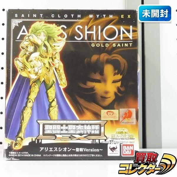 聖闘士聖衣神話EX アリエスシオン 聖戦Version