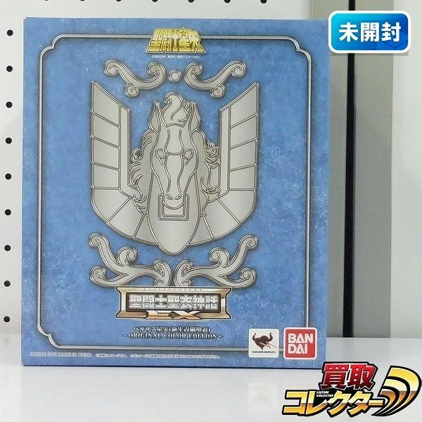 聖闘士聖衣神話EX ペガサス星矢 新生青銅聖衣 ORIGINAL COLOR EDITION_1