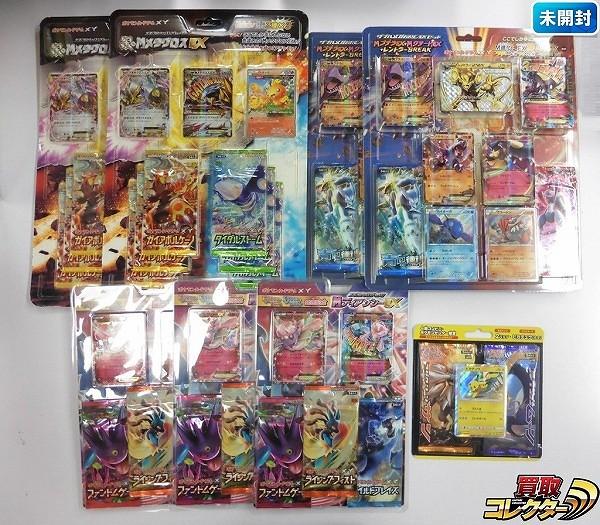 ポケモンカード スペシャルパック 銀のMメタグロスEX MディアンシーEX スペシャルセット ピカチュウ 他_1