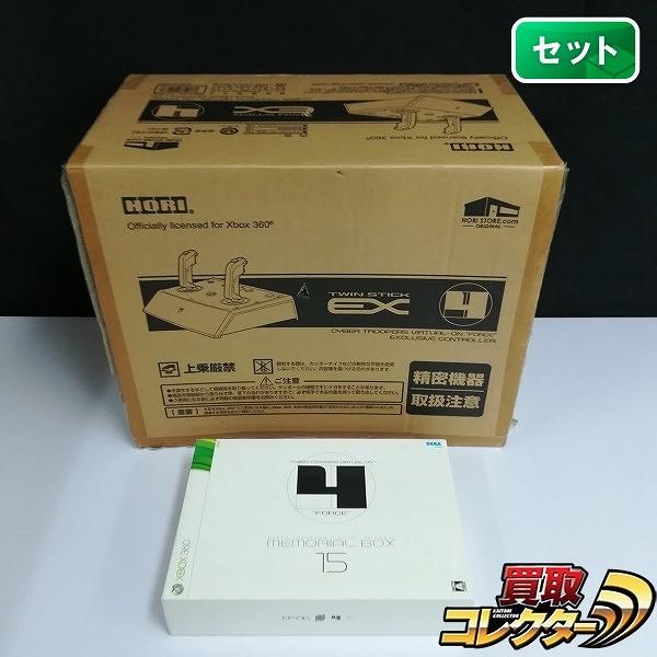 XBOX360 ツインスティックEX + ソフト バーチャロンフォース メモリアルボックス15