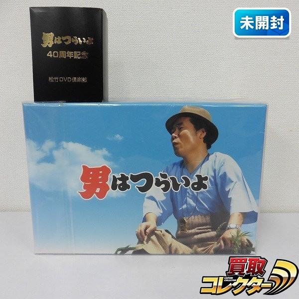 男はつらいよ 第1作~第48作 + 特別篇 HDリマスター版 DVD-BOX