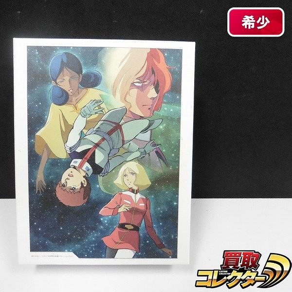 機動戦士ガンダム Blu-ray BOX_1
