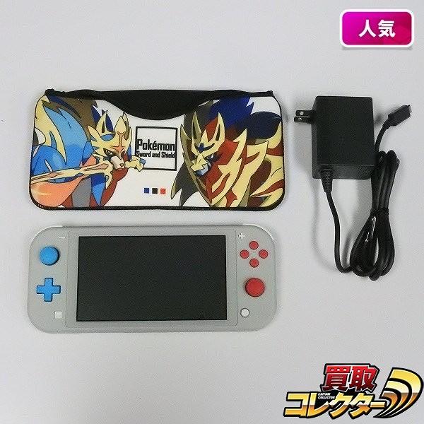 Nintendo Switch Lite ザシアン・ザマゼンタ + クイックポーチ レジェンド