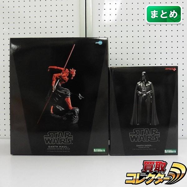 コトブキヤ ARTFX STAR WARS 1/7 ダース・モール 1/10 ダース・ベイダー