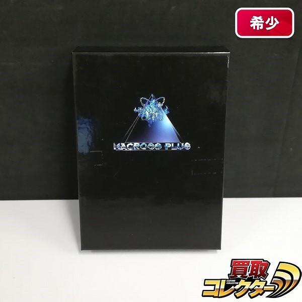 DVD マクロスプラス リマスターボックス_1