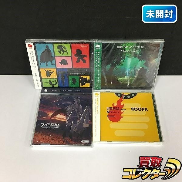 CD ニンテンドーサウンドセレクション vol.2 クッパ ファイアーエムブレム 覚醒 ミュージックセレクション 他_1