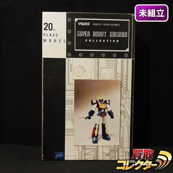 ボークス SUPER ROBOT MUSEUM COLLECTION バルディオス ガレキ