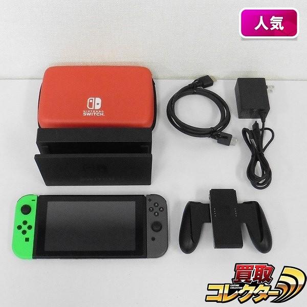 Nintendo Switch ネオングリーン/グレー ポーチ付