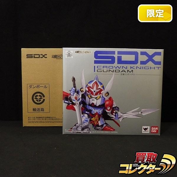 バンダイ SDX 皇騎士ガンダム 魂ウェブ商店限定