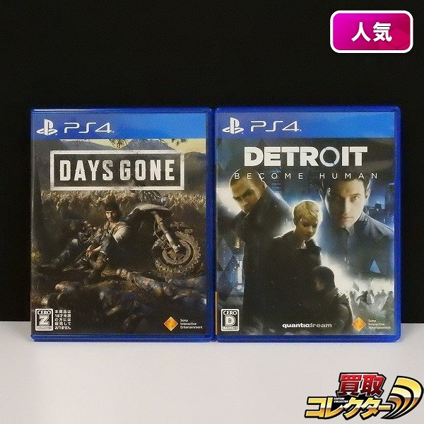 PS4 ソフト DAYS GONE + DETROIT BECOME HUMAN_1