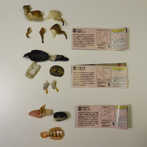 海洋堂 チョコQ 日本の動物 第7弾 ノーマル 全23種 + シークレット 1種_2