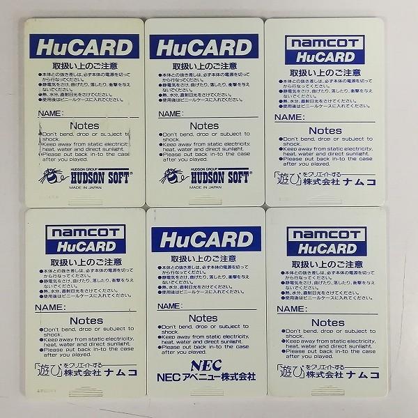 PCエンジン Huカード PC原人 PC原人2 パックランド ギャラガ'88 スペースハリアー ワールドサーキット_2