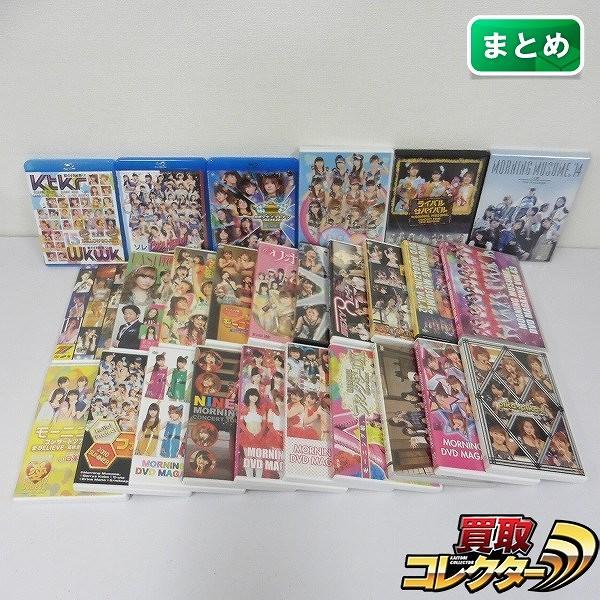 モーニング娘。 BD DVD CD 26点 モーニング娘。 シチシゲ☆イレブン SOUL 他