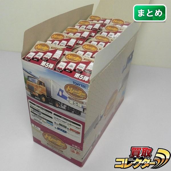 ザ・トレーラーコレクション 第5弾 ノーマル 10種 店頭用BOX付