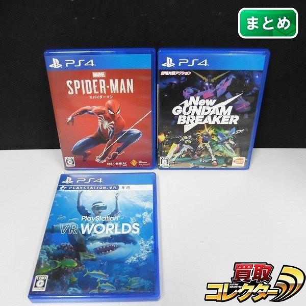 PS4 ソフト スパイダーマン Newガンダムブレイカー PlayStation VR WORLDS