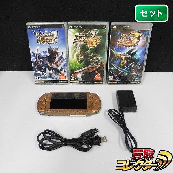PSP-2000 MHP2nd G モデル + ソフト モンハン 2nd G モンハン 3rd 他_1