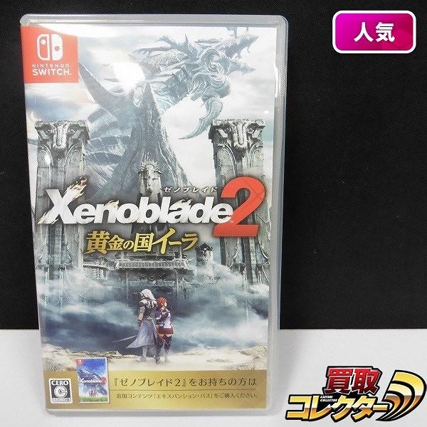 Nintendo Switch ソフト ゼノブレイド2 黄金の国イーラ_1