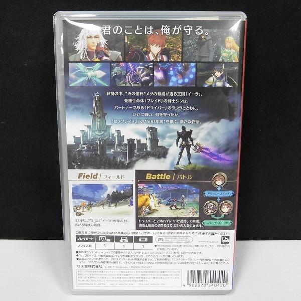 Nintendo Switch ソフト ゼノブレイド2 黄金の国イーラ_2
