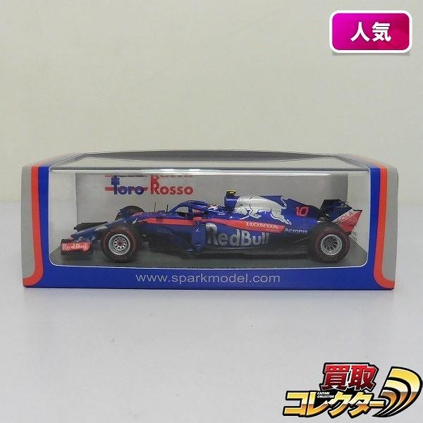 spark 1/43 Red Bull Toro Rosso Honda STR13 Bahrain GP 2018